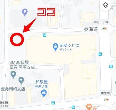 岡崎シビコにある凱旋門の場所