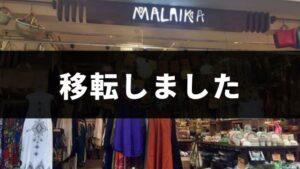 MALAIKAのサムネイル