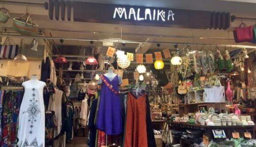 【東海オンエア 聖地】MALAIKA