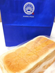 HARE/PAN(ハレパン)の食パン