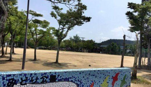【東海オンエア 聖地】みどり公園