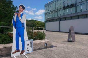 岡崎美術博物館にある東海オンエア等身大パネル「りょう」