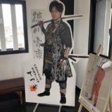 岡崎城にある東海オンエア等身大パネル「てつや」