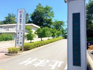 岡崎北高校の校門