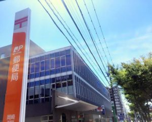 岡崎郵便局の外観