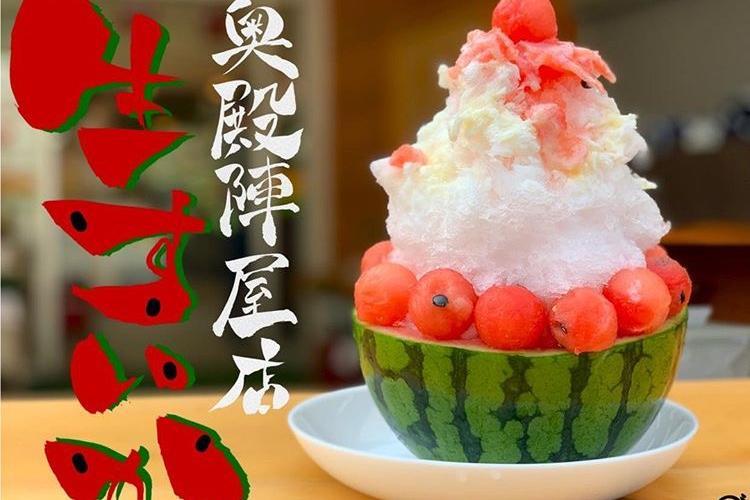奥殿陣屋で販売されているダイワのかき氷(生すいか)