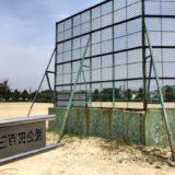 三百田公園のグラウンド