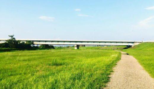 【東海オンエア 聖地】矢作川沿い10