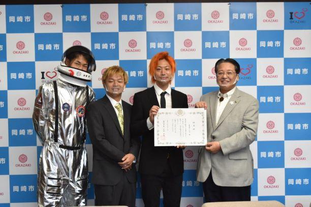 岡崎市役所での岡崎観光伝道師任命式2020の様子