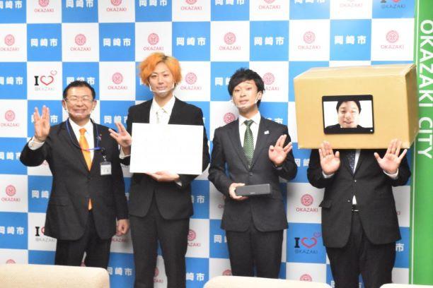 岡崎市役所での岡崎観光伝道師任命式2021の様子