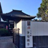 浄瑠璃寺の外観