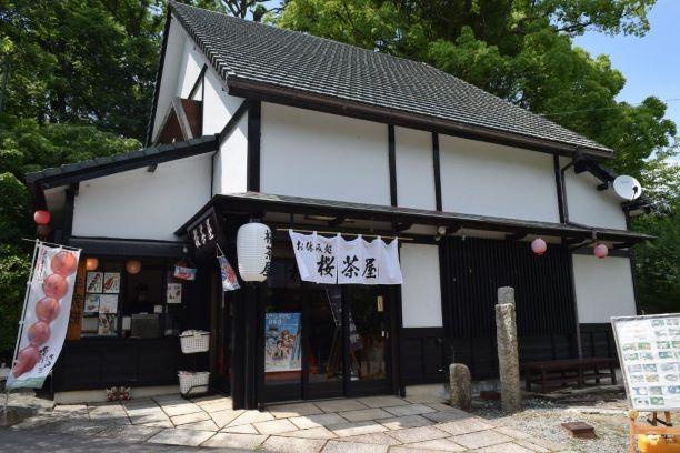 桜茶屋の外観