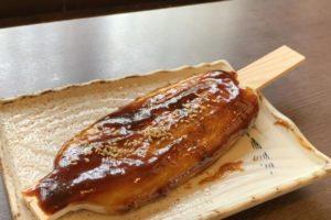 桜茶屋の五平餅