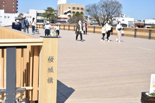 2020年に開通した桜城橋