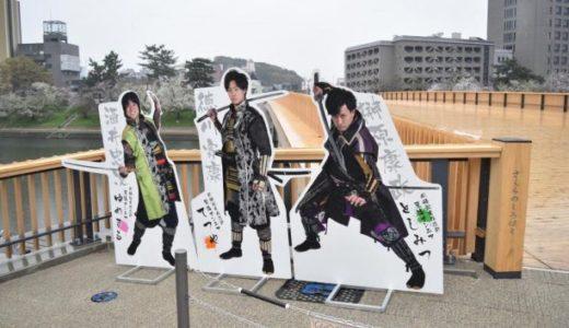【東海オンエア 聖地】桜城橋