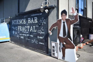 FRACTALにある東海オンエア虫眼鏡の等身大パネル