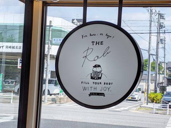 TeaStandRobのロゴ