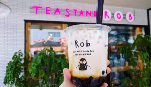 【東海オンエア 聖地】TEA STAND ROB