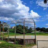 戸崎公園の野球場
