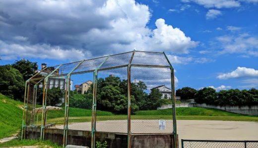 【東海オンエア 聖地】戸崎公園