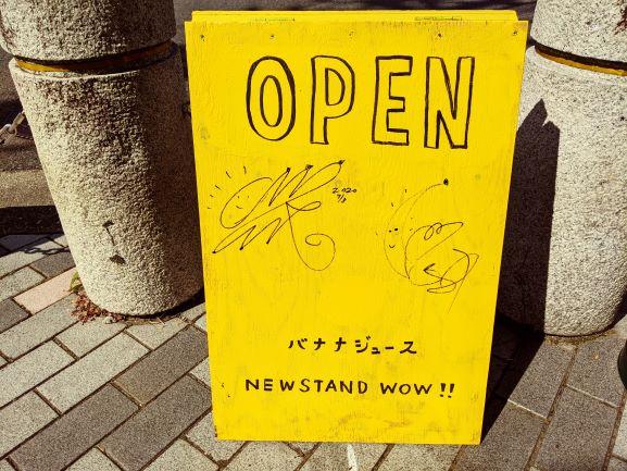 NEWSTAND WOWの看板に書かれた東海オンエアてつやとしばゆーのサイン