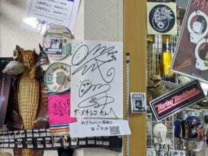 THE MEXICOのレジ横にある東海オンエアてつやとしばゆーのサイン