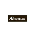 ABホテル岡崎のロゴ