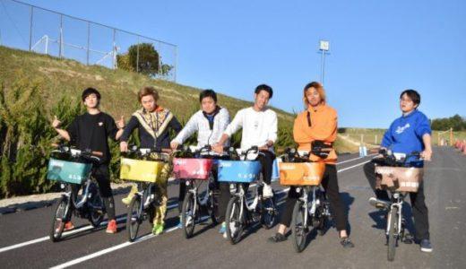 【東海オンエア号】岡崎観光にかかせないサイクルシェアの登録手順や予約方法を徹底公開