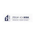 グランドイン岡崎のロゴ