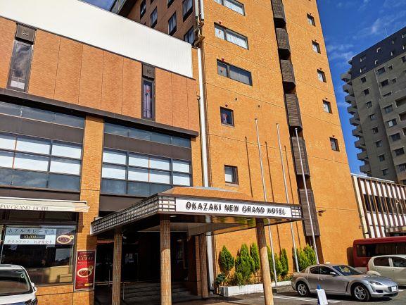 岡崎グランドホテルの外観