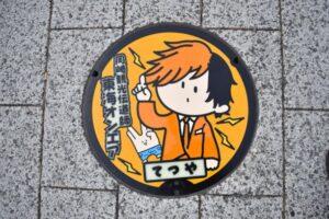 東岡崎駅に設置されている東海オンエアマンホール「てつや」
