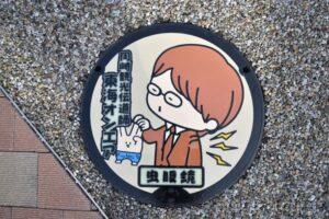 出会いの杜公園に設置されている東海オンエアマンホール「虫眼鏡」