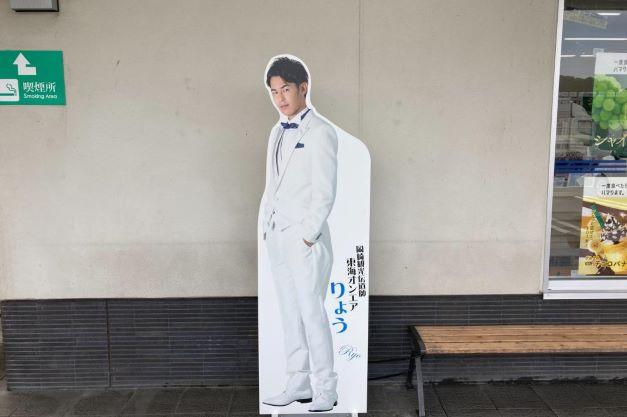 道の駅「藤川宿」に設置されている東海オンエア等身大パネル「ウェディングver.」りょう