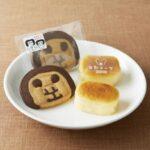 カモン岡崎の食べ歩きベルン洋菓子店