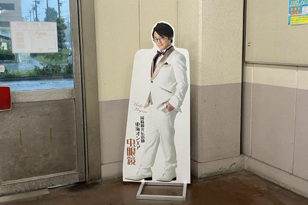北岡崎駅に設置されている東海オンエア等身大パネル「ウェディングver.」虫眼鏡