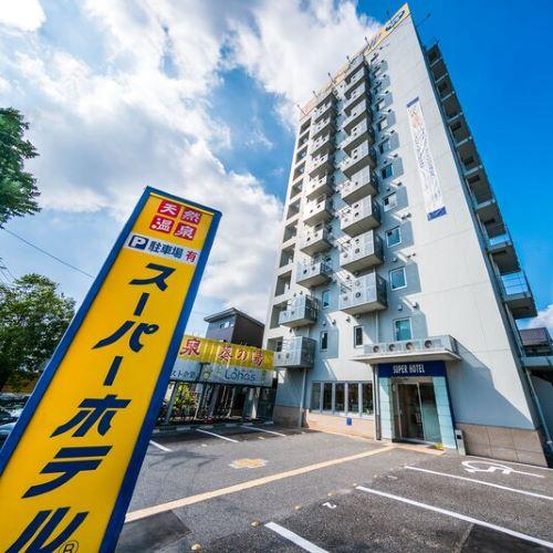 スーパーホテル岡崎の外観