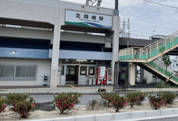 北岡崎駅の外観